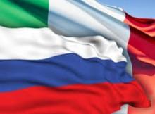 FORUM ITALO-RUSSO PER LA COOPERAZIONE INTERREGIONALE